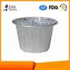 Welcome Wholesales High reflective small size round aluminum foil container
