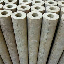 heat resistant thermal rock mineral wool pipe insulation