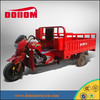Water Cooled 200cc Three Wheel Motorcycle/Cargo Tricycle