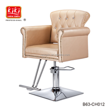 Salon furniture. Super quality hairdressing chair. Cheap hair cutting chairs. Beauty Commercial Furniture