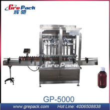 cosmetic machine suppliers
