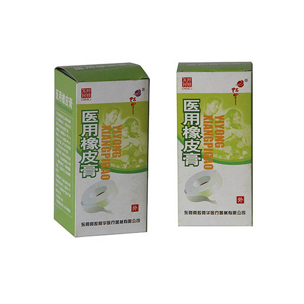 Medical adhesive plaster packing box supply