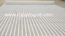 50KN/M Warp Knitting Polyester Geogrid Grey for Asphalt Wall / Runway