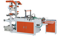 Automatic computer bopp film side sealing hot cutting bag making machine good price