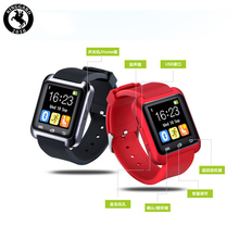 hot selling u8 android <strong>smart</strong> <strong>watch</strong> for whatsapp