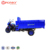 Dump Truck 3 Ton 3 Wheel Folding Electric Bike, Tricycle Spare Parts For Kids