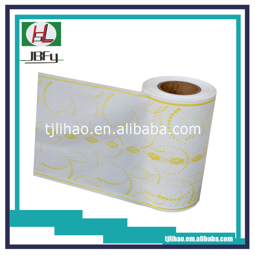 Full print pe film for pampering adult diaper