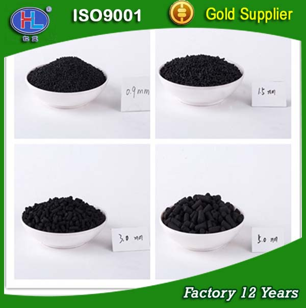 Europe Germany DIN Standard Pellet Based Activated Carbon