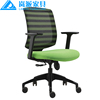 Latest Modern design Mesh chair office Swivel staff Chairs for office