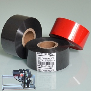 25mm width 120M length hot stamping foil paper rolls for packaging machinery