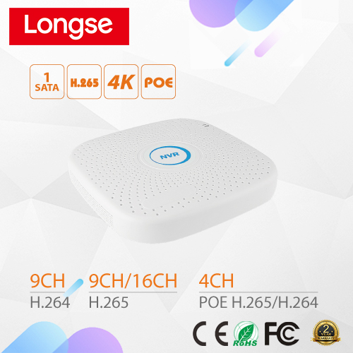 LONGSE H.265 9CH 1080P NVR Support Remote View by Smart Phone Support IE and Special CMS NVR9809PG