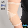 soft Cushion or Gel Elastic Elbow Support for computer