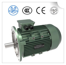 4kW 3000rpm electric ac motor 100 kw mill