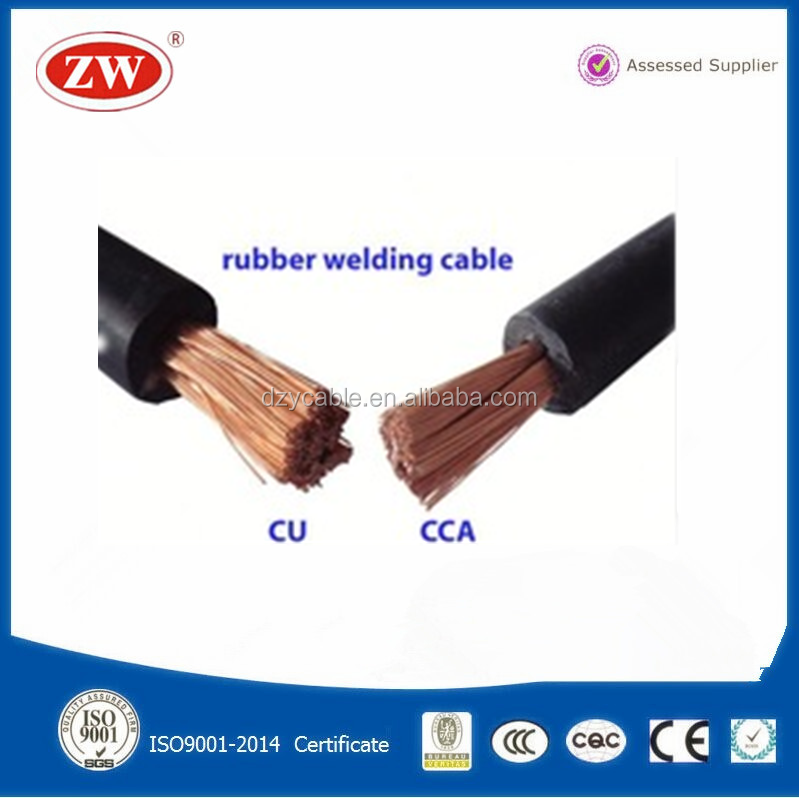 rubber/pvc insulated welding cable 400amp for welding machine