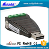 HighTek USB TO rs232 rs485 asynchronous working cable Photoelectric Isolation Converter