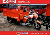 LIFAN water cooling engine Tricycle for Farm/Motorised Three Wheel Motorcycle with Cargo HL150ZH-A17