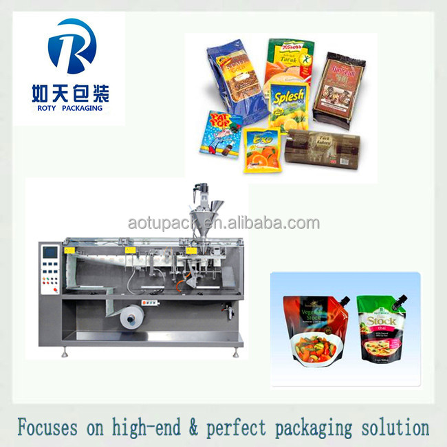 sugar candy lollipops packing machine high efficiency china