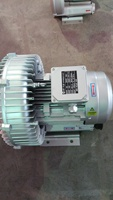 550W small electric air blower for blowing