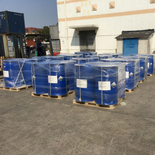 Hot sale Triallyl Isocyanurate(TAIC) CAS:1025-15-6 with fast delivery