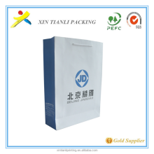 New products Packaging Bags cheap printed brown paper bag price,custom gift kraft paper bag