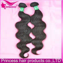 Store wide sale amazing no tangle no shed hair weave