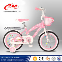 "High Grade 12""/14""/16""/20"" Children Bicycles /Kids Freestyle Bike with Training Wheels/12""Inch Good Quality Cute BMX Bicycle"