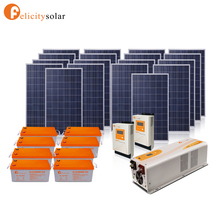 Residential electricity supply 5kw solar panels system at reasonable price