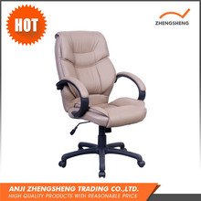 Top Quality Best Selling Korea Office Chair