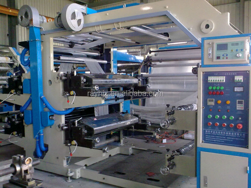 Small Plastic Bag Printing Machine