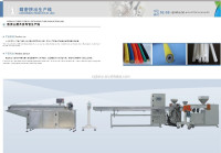 silicone rubber pipe machine/plastic production line(ISO9001:2000,CE,2016 new design)