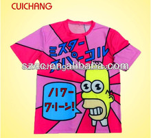 2016 Top Quality t shirt , Hot Sale Fashion Sublimation t shirt,dry fit 100% Polyester t shirt
