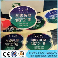 Fctory supply Reflective Mirror Sticker made in china on roll/on sheet