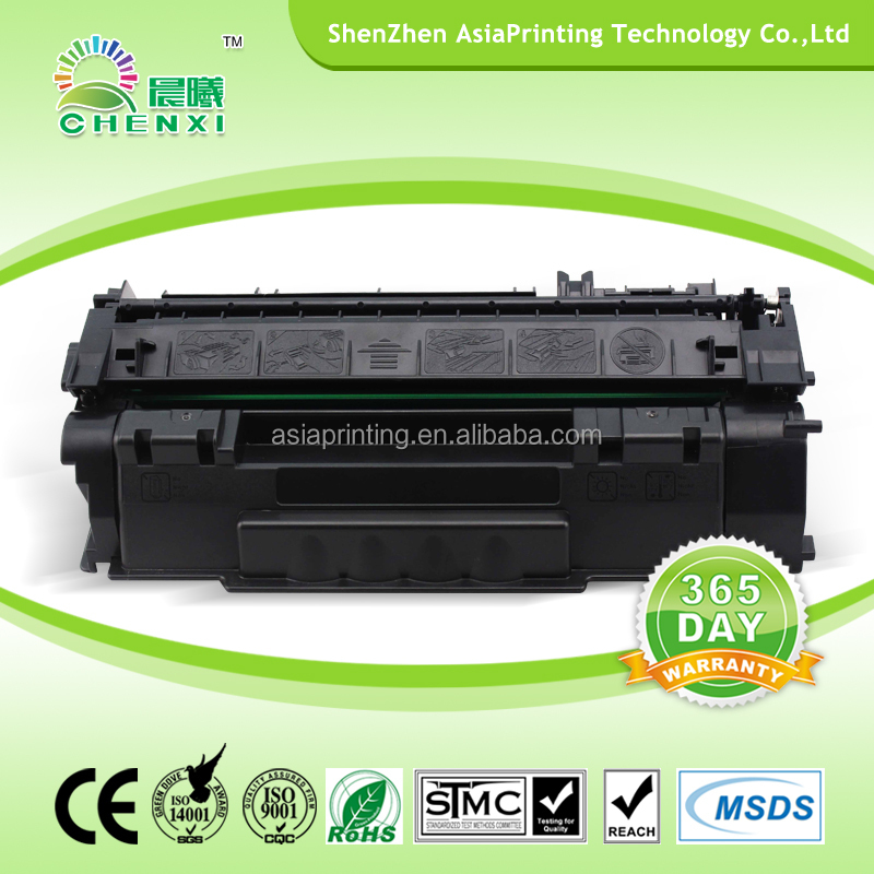 For hp laserjet printer 1320 toner cartridge with factory price