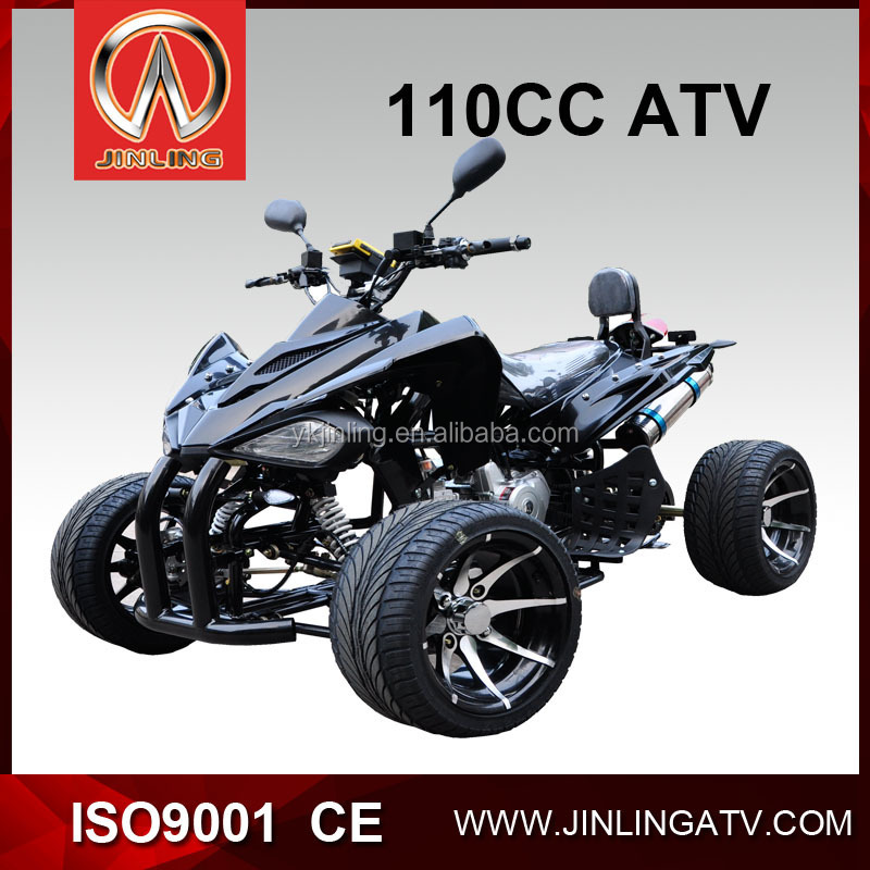 2017 new atv bike chassis for adults