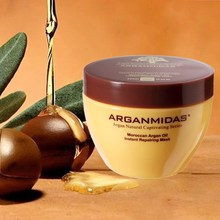 Nature morrocco argan oil keratin protein hair mask