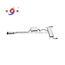 Stainless steel auto exhaust Muffler with hign reputation