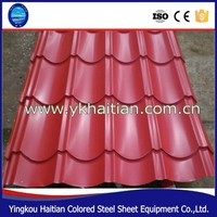 Colored Corrugated metal roofing tiles price