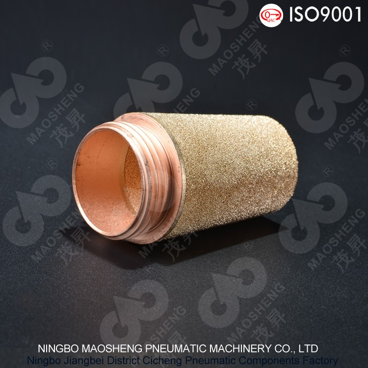 SC Type Series Muffler With Steel Copper Plated Nipple