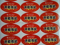 hot melt art paper for printing labels