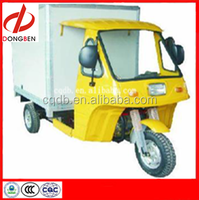 2015 New 3 Wheel Motorcyles/Cargo Tricycle With Closed Box