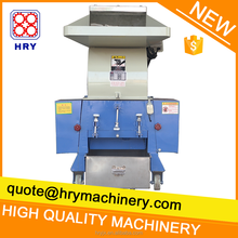 PE PP PVC PET Waste Plastic Crusher Machine prices / Plastic Crushing Machine / Industrial Plastic Crusher