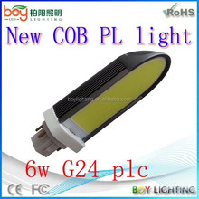 Boy brand 6w 85-265v AC dimmable cob g24d-2 led PL bulb light