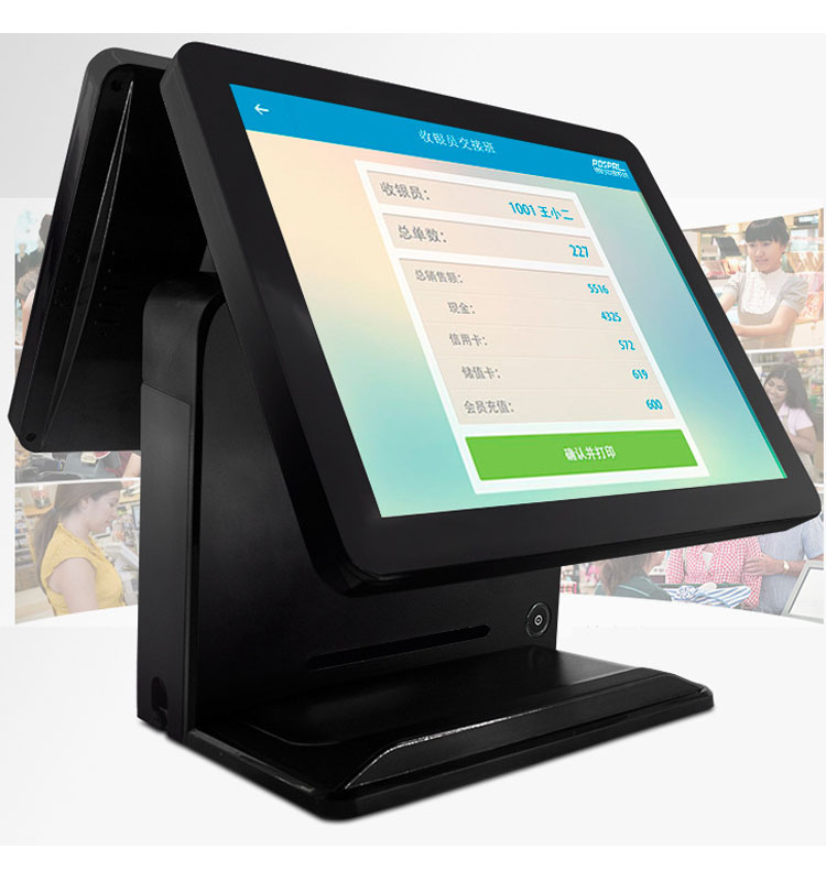 touch pos pc 15 inch