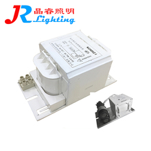 Magnetic Style and T8 Matched Tube HID Slim Ballast Electronic Ballast for Fluorescent Lamps