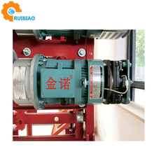 lifting spare parts Motor the part of construction hoist