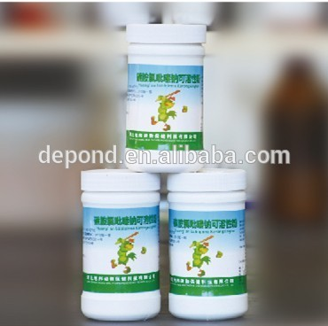 Sulfachloropyrazine Sodium Soluble Powder for Poultry