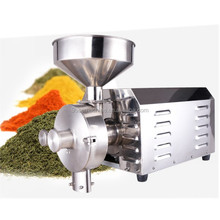 New Product and Best Price dal mill machine