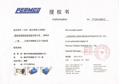 PERMCO  certificate of authority