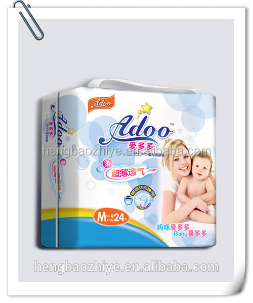 High Absorption Soft Breathable Disposable Comfortable Baby Diapers china wholesale soft disposable baby diaper for boy and girl