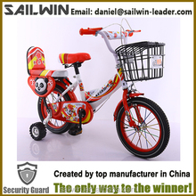 Fashion and Lovely design children bicycle for 7 year old child with back seat